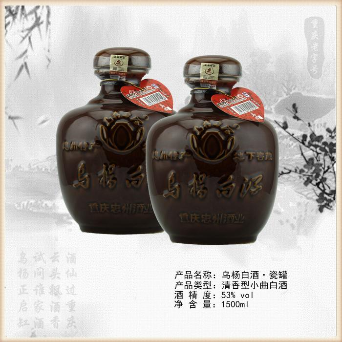 雷竞技官网DOTA2,LOL,CSGO最佳电竞赛事竞猜白酒·瓷罐